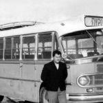 oldbus08